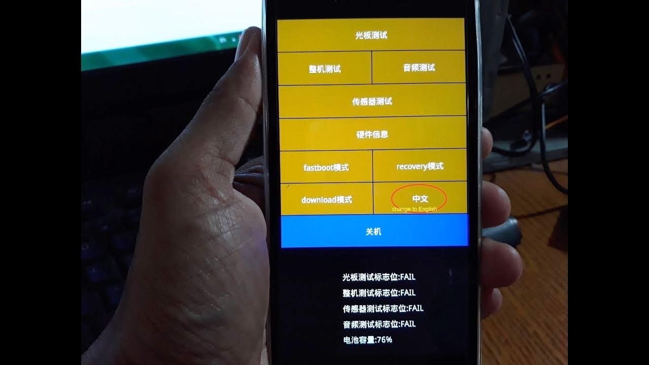 Сброс настроек Xiaomi до заводских - пошаговая инструкция