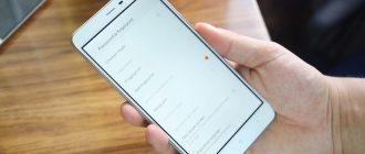Инженерное меню Xiaomi - настройка и возможности