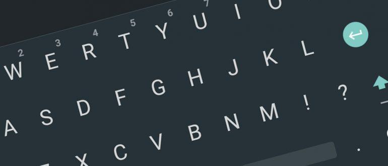 Как на Xiaomi поменять (переключить) клавиатуру - пошаговая инструкция