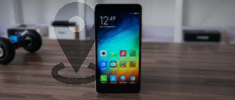Как включить GPS на Xiaomi - пошаговая инструкция