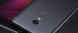 Реальные фотографии Xiaomi Redmi Note 5