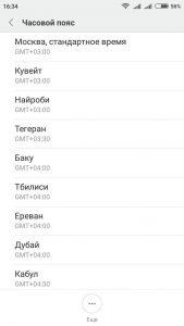 Как настроить время на Xiaomi - пошаговая инструкция
