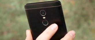Как отключить отпечаток пальца на Xiaomi