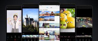 Как открыть скрытый альбом на Xiaomi