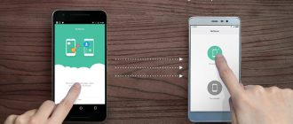 Как перенести данные с Xiaomi на Xiaomi - пошаговая инструкция
