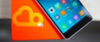 Создание резервной копии на Xiaomi - как сделать бэкап