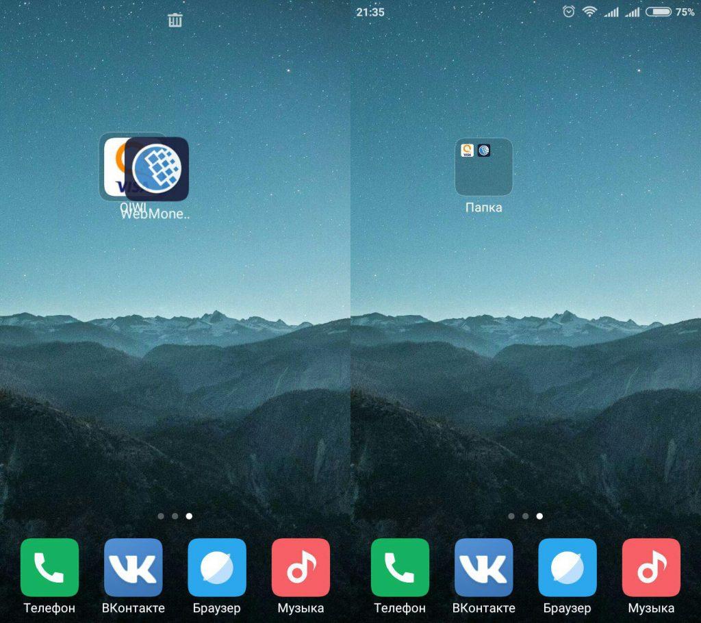 Как создать папку на рабочем столе Xiaomi - пошаговая инструкция