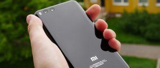Как убрать надпись на фото Xiaomi - пошаговая инструкция