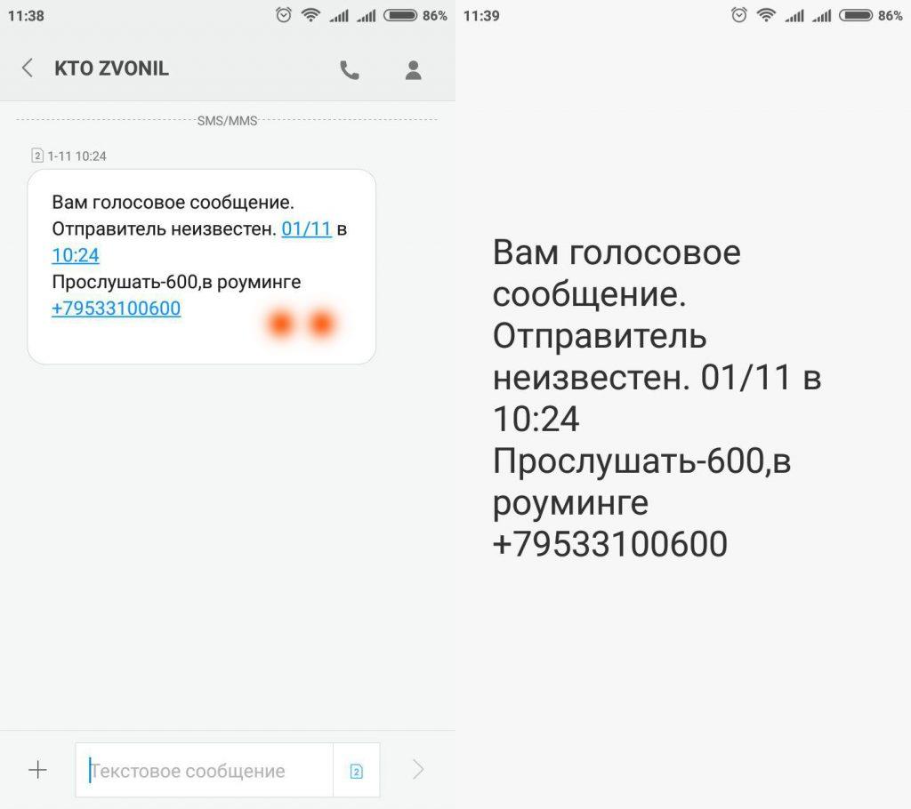 Какие форматы читает xiaomi oneplus two nano sim