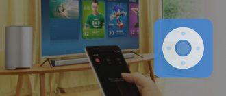Как настроить пульт Xiaomi