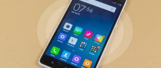Как отключить вибрацию на Xiaomi - пошаговая инструкция