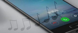 Как установить мелодию на звонок в смартфонах Xiaomi