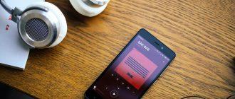 Как увеличить громкость на Xiaomi - основные способы и приложения