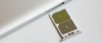 Как вставить симку в Xiaomi - инструкция с фото и видео