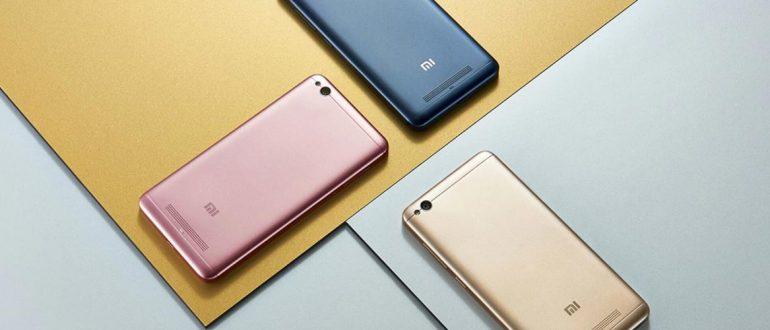 Руководство пользователя Xiaomi: Redmi 3S, 4X, 4A