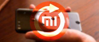 Обзор Xiaomi Firmware Updater - помощник обновления