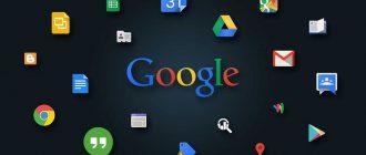 Как отключить Google на Xiaomi - пошаговая инструкция