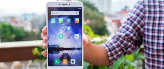 Xiaomi Mi Max 3 – не оправдал ожидания ?
