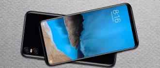 Xiaomi Mi 7 - самый дорогой из серии Mi