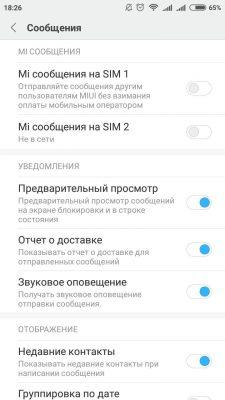 Mi сообщения на Xiaomi - что это, как включить и настроить