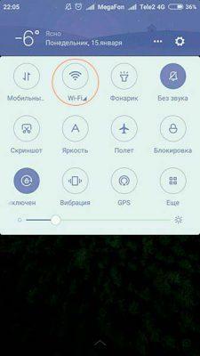 Как настроить интернет и Wi-Fi на Xiaomi - пошаговая инструкция