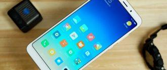 Фотографии Xiaomi Mi 6X (Mi A2) в рабочем состоянии