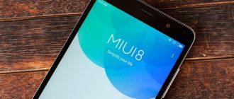 Обновление Xiaomi через три точки
