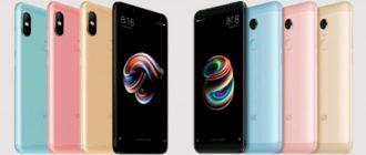 Обзор технических характеристик Xiaomi Redmi Note 5 и Redmi Note 5 Pro