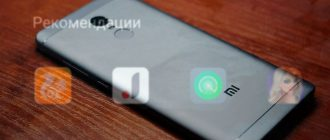 Отключить рекомендации на Xiaomi