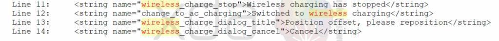 Технические подробности в прошивке Mi Max 3