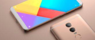 Xiaomi презентует Redmi 5 Note и версию Pro