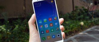 Управление жестами на Xiaomi Redmi 5 Plus