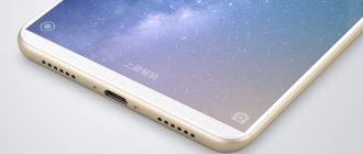 Технические подробности Xiaomi Mi Max 3 - беспроводная зарядка и процессор Snapdragon 660