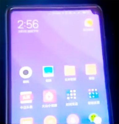 Предполагаемый внешний вид Xiaomi Mi Mix 2S