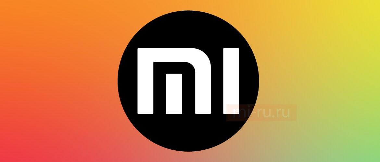 Mi Flash Pro (скачать) - программа для простого и быстрого обновления ПО
