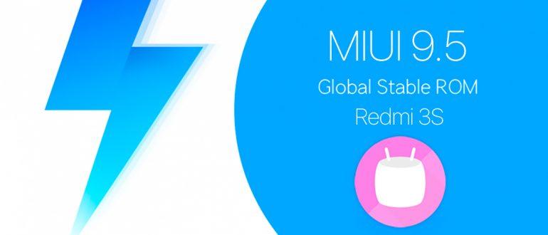 Обновление MIUI 9.5.1.0 для Redmi 3S