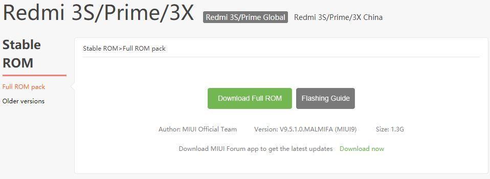 Официальный сайт прошивки MIUI 9.5.1.0