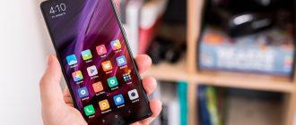 Xiaomi Mi Mix 2S - внешний вид и технические особенности