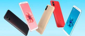 Внешний вид и цена Xiaomi Mi A2