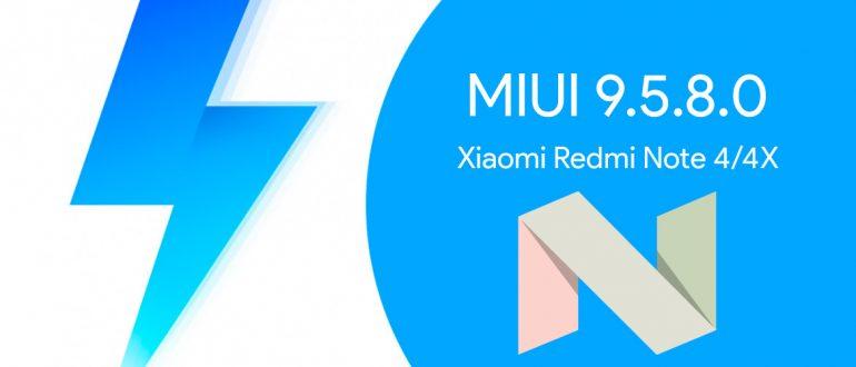 MIUI 9.5.8.0 для Xiaomi Redmi Note 4/4X