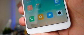 Новинки от Xiaomi: Comet и Sirius смартфоны на Snapdragon 710