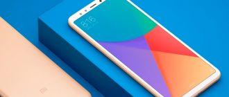 Xiaomi Redmi S2 технические подробности