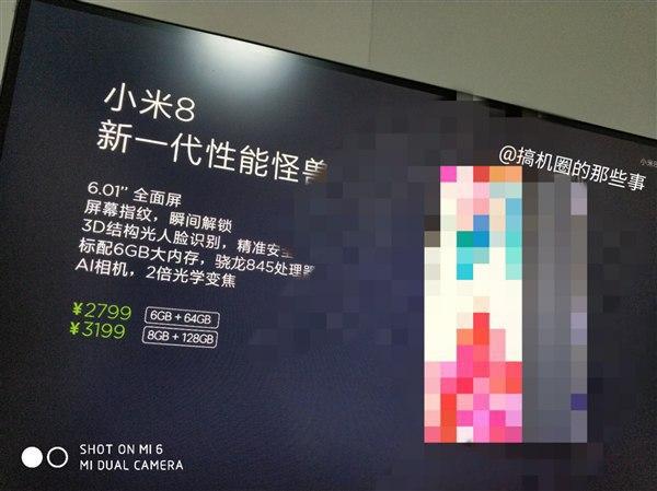 Цена на смартфон Xiaomi Mi8