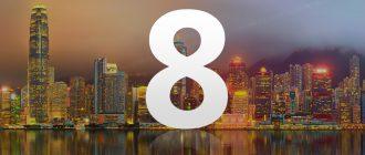 Официальная дата презентации и цена Xiaomi Mi8