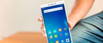 Xiaomi Mi Max 3 скоро презентуют и технические характеристики