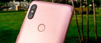 Xiaomi Redmi S2 возможно представят 10 мая