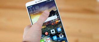 Известна дата выхода Xiaomi Mi Max 3 и некоторые особенности