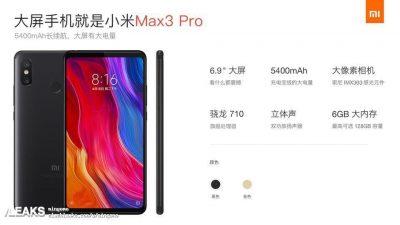 Характеристики Xiaomi Mi Max 3 Pro