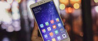 Xiaomi Mi Max 3 новая информация