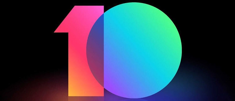 MIUI 10 для Redmi Note 5